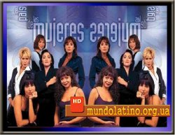Страна женщин - El Pais de las Mujeres Смотреть онлайн