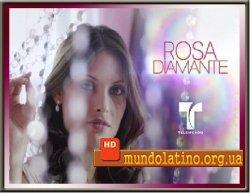 ������������� ���� - Rosa Diamante �������� ������