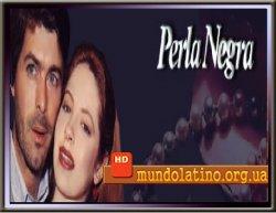 Черная жемчужина - Perla Negra Смотреть онлайн
