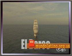 Корабль - El Barco смотреть онлайн