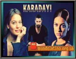 Карадай - Karadayi Смотреть онлайн
