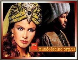 Хюррем Султан - Hurrem Sultan смотреть онлайн