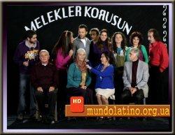 Пусть ангелы хранят - Melekler Korusun смотреть онлайн