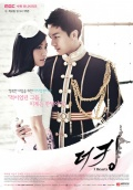 ����������� ���� ������  / The King 2 Hearts �������� ������
