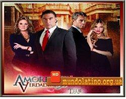 Настоящая любовь - Amores verdaderos смотреть онлайн
