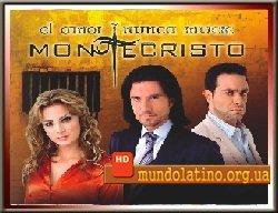 Монтекристо - Montecristo Смотреть онлайн