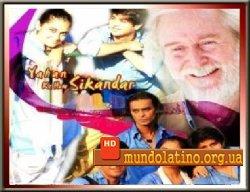 Дорога в жизнь - Yahaan Ke Hum Sikander смотреть онлайн