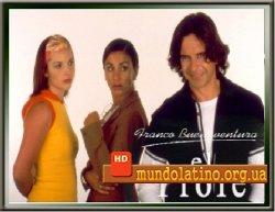 Влюбленные в танго - Franco Buenaventura, el profe смотреть онлайн