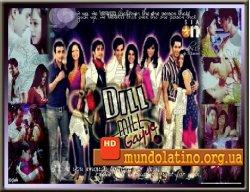 Встреча сердец - Dill Mill Gayya смотреть онлайн