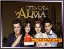Другая сторона души - Другое лицо Альмы - La Otra Cara del Alma Смотреть онлайн