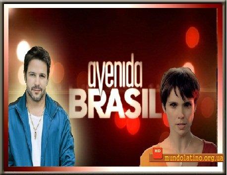 Бесп просм бразильские девушки фото смотреть трахнул соседку случайно