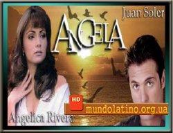 Анхела - Angela смотреть онлайн
