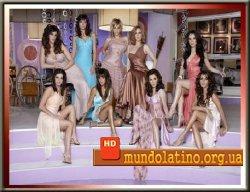 Женщины познакомятся / Se Busca Un Hombre Смотреть онлайн