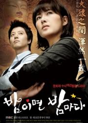 «Должность» — 2008