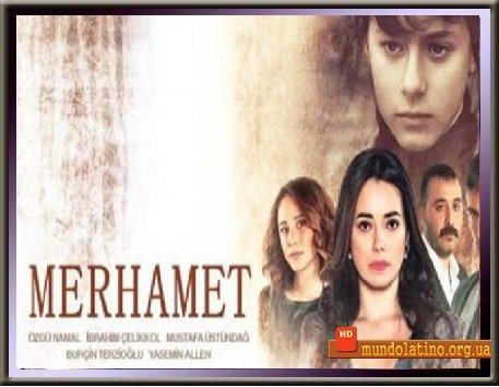 Турецкие сериалы в онлайн