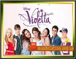 Виолетта 2 сезон - Violetta 2 Смотреть онлайн