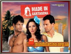 ������� � ��������� - Made in Cartagena �������� ������