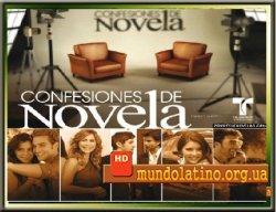 Звездные откровения - Confesiones de Novela смотреть онлайн