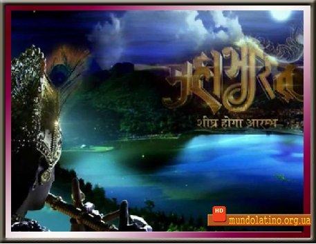 Deblina Chatterjee In Mahabharata