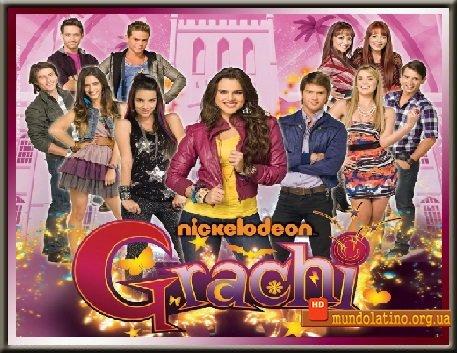 Популярные сериалы смотреть онлайн или скачать через
