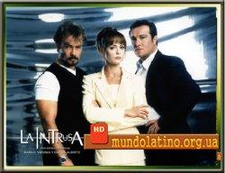 Злоумышленница - La Intrusa смотреть онлайн