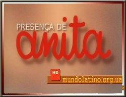 Присутствие Аниты - Presenca de Anita Смотреть онлайн
