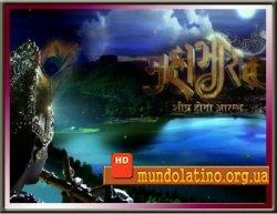 Махабхарата 2013 - Mahabharat Смотреть онлайн