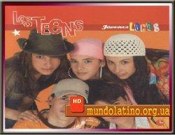 Тинейджеры - Los Teens Смотреть онлайн