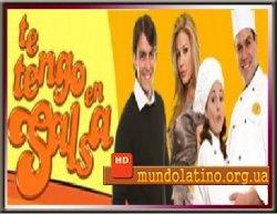 Рецепты любви - Te tengo en salsa Смотреть онлайн