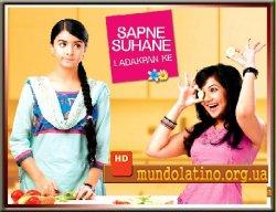 Юные годы чудесные! - индийский сериал смотреть онлайн
