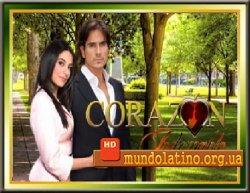 Непокорное сердце - Corazon indomable Смотреть онлайн