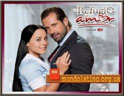 Убежище для любви - Un refugio para el amor Смотреть онлайн