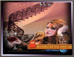Мадам -La Madame Смотреть онлайн