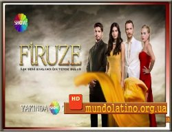 Фирузе - Firuze смотреть онлайн
