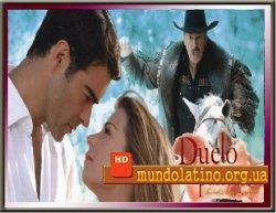 Дуэль страстей - Duelo de pasiones Смотреть онлайн