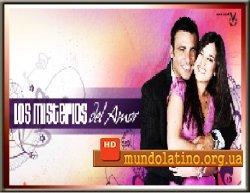 Тайны любви - Los Misterios del Amor смотреть онлайн