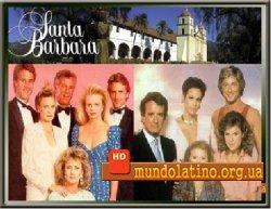 Санта-Барбара - Santa Barbara Смотреть онлайн