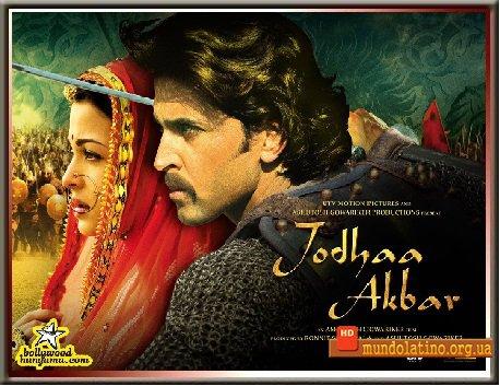 Dzhodha I Akbar Jodhaa Akbar Film Smotret Onlaj Film Dzhodha I Akbar Istoriya Velikoj Lyubvi Indiya