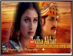 История великой любви: Джодха и Акбар индийский сериал