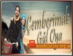 Узоры из роз - Cemberimde gul oya Смотреть онлайн