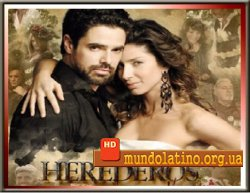 Наследники мести - Herederos de una venganza смотреть онлайн