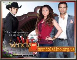 Девушка из поместья «Ураган» - La mujer del Vendaval Смотреть онлайн
