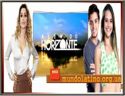За горизонтом - Alem do Horizonte Смотреть онлайн