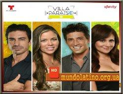 Вилла «Рай» - Villa Paraiso смотреть онлайн