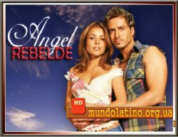�������� ����� - Angel rebelde c������� ������