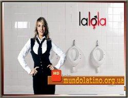 Лалола - Lalola Смотреть онлайн