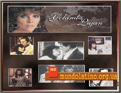 Иоланда Лухан - Yolanda Lujan смотреть онлайн