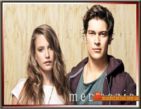 прилив смотреть турецкий сериал на русском языке