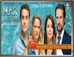 Солёное море - Mar Salgado Смотреть онлайн