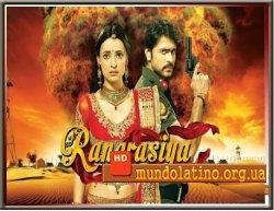 Цвета страсти - Rang Rasiya смотреть онлайн